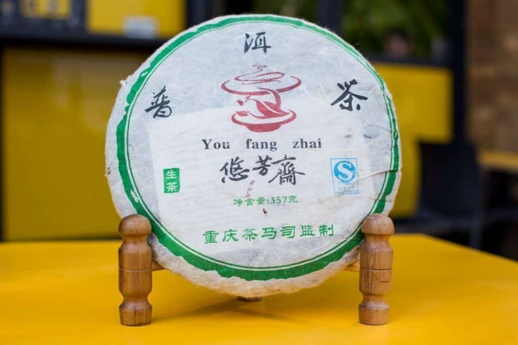 You Fang Zhai Sheng Pu'er 2010