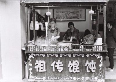 Wonton machine! Gastronomia de rua durante a viagem.