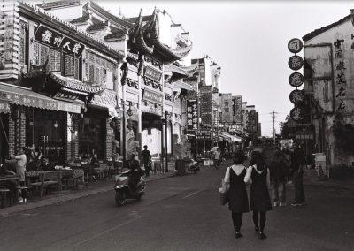 Passeio pela Lao Jie da cidade da Montanha Amarela