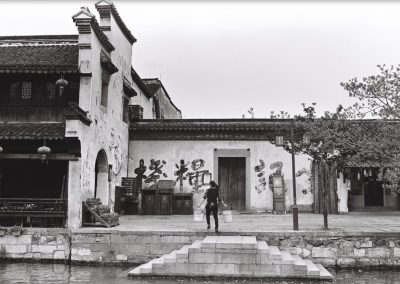 Cidade de canais em Zhejiang