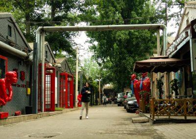 Beijing Art District