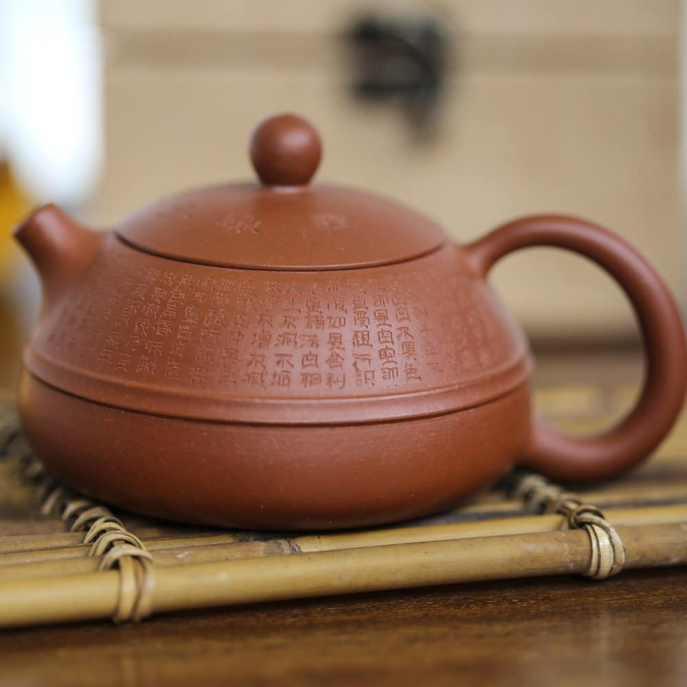 Bule ShuFa - Mestre Zhou Qin Liang